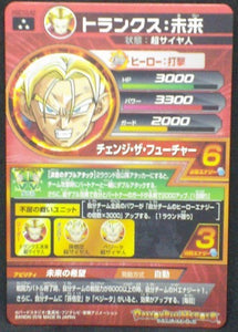 trading card game jcc carte Dragon Ball Heroes God Mission Part 10 HGD10-42 Mirai Trunks bandai 2016