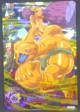 carte Dragon Ball Heroes God Mission Part 10 HGD10-44 Holo prism bandai 2016