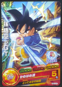 trading card game jcc carte Dragon Ball Heroes God Mission Part 10 HGD10-47 (2016) bandai songoku dbh gdm cardamehdz