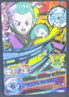 Dragon Ball Heroes God Mission Part 10 HGD10-56 (2016)