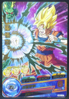 trading card game jcc carte Dragon Ball Heroes God Mission Part 1 HGD1-01 (2015) bandai songoku dbh gdm cardamehdz