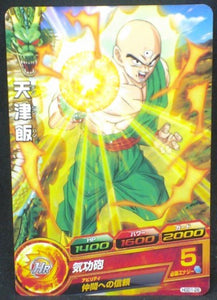 trading card game jcc carte Dragon Ball Heroes God Mission Part 1 HGD1-26 (2015) bandai tenshinhan dbh gdm cardamehdz