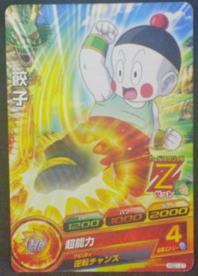 carte Dragon Ball Heroes God Mission Part 1 HGD1-27 Chaozu bandai 2015