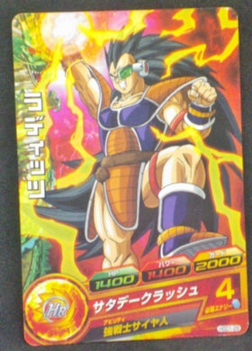 carte Dragon Ball Heroes God Mission Part 1 HGD1-28 2015 bandai Radditz