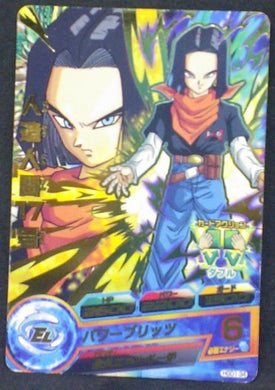 carte Dragon Ball Heroes God Mission Part 1 HGD1-34 C-17 bandai 2015