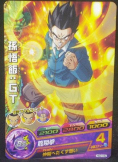 tcg jcc carte Dragon Ball Heroes God Mission Part 1 HGD1-50 (2015) bandai songohan dbh gdm cardamehdz