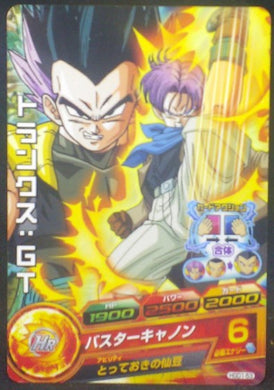 trading card game jcc carte Dragon Ball Heroes God Mission Part 1 HGD1-53 (2015) bandai trunks gotenks dbh gdm cardamehdz