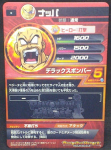 trading card game jcc carte Dragon Ball Heroes God Mission Part 1 HGD10-29 (2015) bandai nappa dbh gdm cardamehdz verso