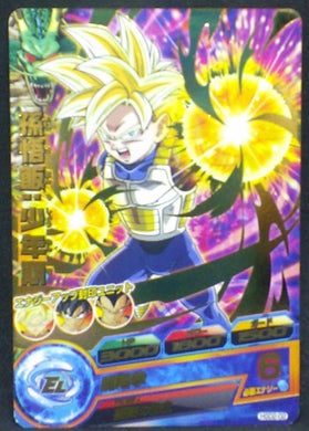 trading card game jcc carte Dragon Ball Heroes God Mission Part 2 HGD2-02 (2015) bandai songohan dbh gdm cardamehdz