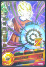 Charger l'image dans la galerie, trading card game jcc carte Dragon Ball Heroes God Mission Part 2 HGD2-03 (2015) bandai mirai songohan dbh gdm cardamehdz