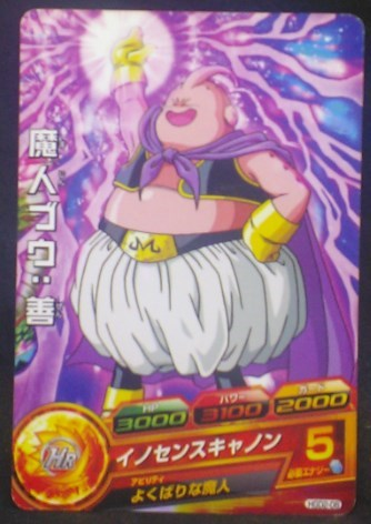 trading card game jcc carte Dragon Ball Heroes God Mission Part 2 HGD2-08 (2015) bandai boubou dbh gdm cardamehdz