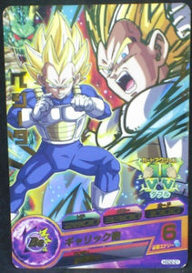 trading card game jcc carte Dragon Ball Heroes God Mission Part 2 HGD2-21 (2015) bandai vegeta dbh gdm cardamehdz
