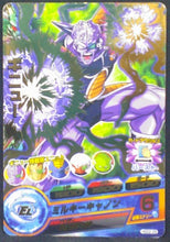 Charger l'image dans la galerie, carte Dragon Ball Heroes God Mission Part 2 HGD2-29 Ginyu bandai 2015