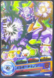 carte Dragon Ball Heroes God Mission Part 2 HGD2-29 Ginyu bandai 2015
