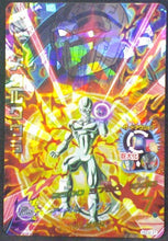 Charger l'image dans la galerie, carte Dragon Ball Heroes God Mission Part 2 HGD2-37 Prism Metal Cooler