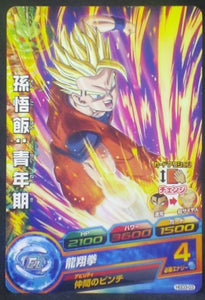 trading card game jcc carte Dragon Ball Heroes God Mission Part 3 HGD3-03 (2015) bandai songohan dbh gdm cardamehdz
