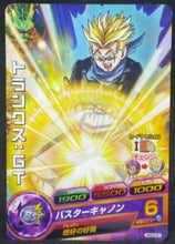 Charger l'image dans la galerie, trading card game jcc carte Dragon Ball Heroes God Mission Part 3 HGD3-51 (2015) bandai trunks dbh gdm cardamehdz
