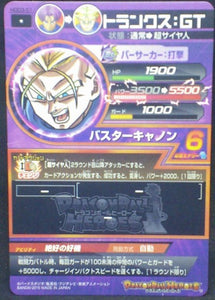 trading card game jcc carte Dragon Ball Heroes God Mission Part 3 HGD3-51 (2015) bandai trunks dbh gdm cardamehdz verso