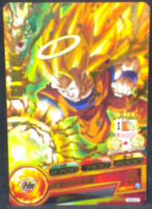 trading card game jcc carte Dragon Ball Heroes God Mission Part 4 HGD4-01 (2015) bandai songoku dbh gdm cardamehdz