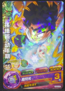 tcg jcc carte Dragon Ball Heroes God Mission Part 4 HGD4-24 (2015) bandai songohan dbh gdm cardamehdz