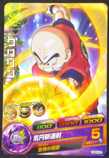 carte Dragon Ball Heroes God Mission Part 4 HGD4-32 Kulilin krilin bandai 2015