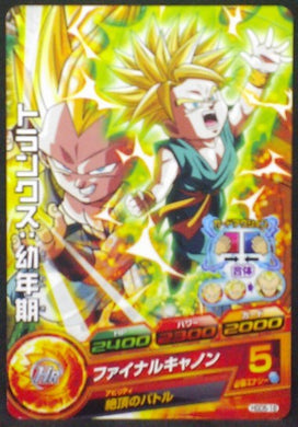 carte Dragon Ball Heroes God Mission Part 5 HGD5-18 Trunks