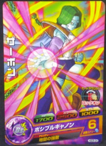 trading card game jcc carte Dragon Ball Heroes God Mission Part 5 HGD5-24 (2015) bandai zarbon dbh gdm cardamehdz