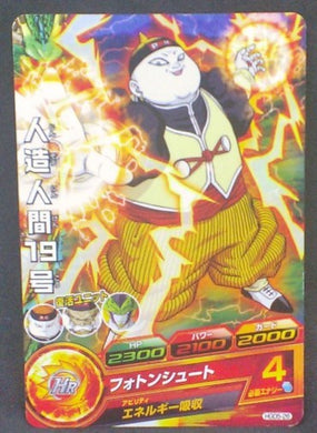 trading card game jcc carte Dragon Ball Heroes God Mission Part 5 HGD5-26 (2015) bandai Cyborg 19 dbhgm cardamehdz