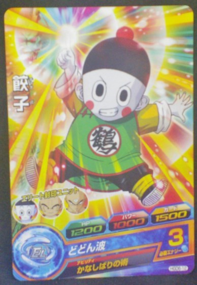 carte Dragon Ball Heroes God Mission Part 6 HGD6-12 bandai 2016 Chaozu