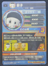 Charger l'image dans la galerie, trading card game jcc carte Dragon Ball Heroes God Mission Part 6 HGD6-12 bandai 2016 Chaozu