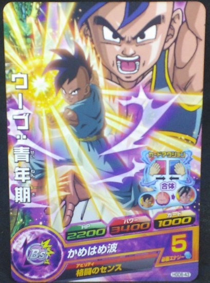 trading card game jcc carte Dragon Ball Heroes God Mission Part 6 HGD6-43 (2016) bandai oob dbh gdm cardamehdz
