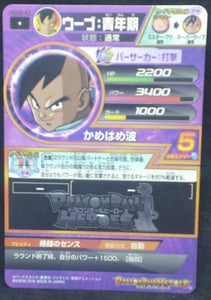 trading card game jcc carte Dragon Ball Heroes God Mission Part 6 HGD6-43 (2016) bandai oob dbh gdm cardamehdz verso