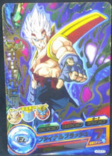 Charger l'image dans la galerie, trading card game jcc carte Dragon Ball Heroes God Mission Part 6 HGD6-53 (2016) bandai baby vegeta dbh gdm cardamehdz