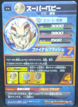 Charger l'image dans la galerie, trading card game jcc carte Dragon Ball Heroes God Mission Part 6 HGD6-53 (2016) bandai baby vegeta dbh gdm cardamehdz verso
