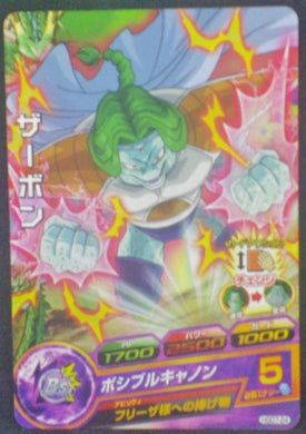 carte Dragon Ball Heroes God Mission Part 7 HGD7-24 Zabon bandai 2016