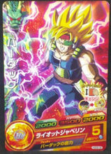 Charger l'image dans la galerie, trading card game jcc carte Dragon Ball Heroes God Mission Part 8 HGD8-08 (2016) bandai bardock dbh gdm cardamehdz