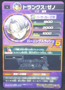 trading card game jcc carte Dragon Ball Heroes God Mission Part 8 HGD8-09 (2016) bandai trunks dbh gdm cardamehdz verso