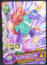Charger l'image dans la galerie, trading card game jcc carte Dragon Ball Heroes God Mission Part 8 HGD8-29 (2016) bandai videl dbh gdm cardamehdz
