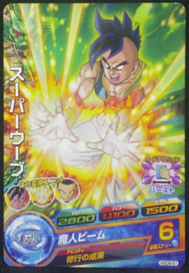 carte Dragon Ball Heroes God Mission Part 8 HGD8-51 Oob uub bandai 2016
