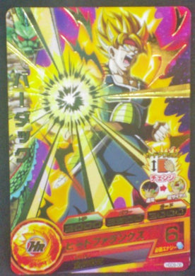 carte Dragon Ball Heroes God Mission Part 9 HGD9-08 bandai 2016 bardock