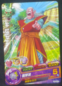 carte Dragon Ball Heroes God Mission Part 9 HGD9-43 Kibito bandai 2016