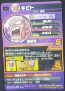 trading card game jcc carte Dragon Ball Heroes God Mission Part 9 HGD9-43 Kibito bandai 2016