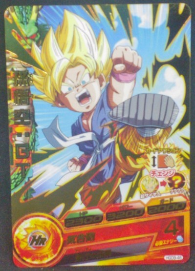 carte Dragon Ball Heroes God Mission Part 9 HGD9-46 (2016) bandai songoku dbgt