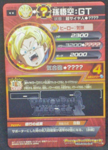 trading card game jcc carte Dragon Ball Heroes God Mission Part 9 HGD9-46 (2016) bandai songoku dbgt