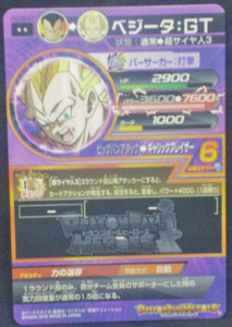 trading card game jcc carte Dragon Ball Heroes God Mission Part 9 HGD9-47 (2016) bandai vegeta