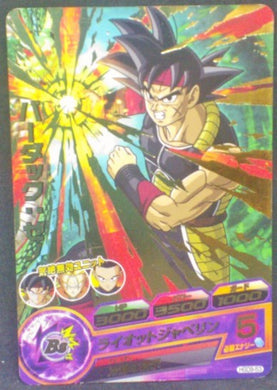 carte Dragon Ball Heroes God Mission Part 9 HGD9-53 (2016) bandai baddack