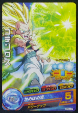 carte Dragon Ball Heroes Gumica G-Mission GPBC4-07 Gotenks bandai 2013