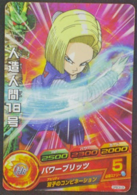 trading card game jcc carte Dragon Ball Heroes Gumica G-Mission Part 10 GPBC6-05 (2013) Bandai c 18 Dbh Cardamehdz