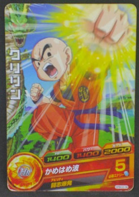 trading card game jcc carte Dragon Ball Heroes Gumica G-Mission Part 6 GPBC2-06 (2012) krilin dbh promo cardamehdz
