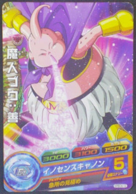 trading card game jcc carte Dragon Ball Heroes Gumica G-Mission Part 8 GPBC4-12 (2013) Bandai Buu Dbh Cardamehdz